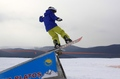 Campionatul National de Slopestyle 2012 / Free Style Open