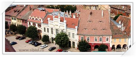 Sibiu: Muzeul de Etnografie Universala Franz Binder