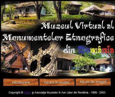 Cinem Muzeul Virtual